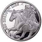 Golden State Mint Four Horsemen Apocalypse Red Horse 1 oz Silver Round SKU48348