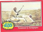 1977 Topps Star Wars Series 2 Trading Cards 62
