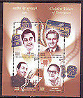 India Mint Miniature Sheet Stamps Golden Voices of Yester years 2003