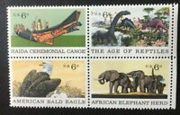 #1387-90 EFO unlisted variety block MNH with ink deposit Error - ghost lion!