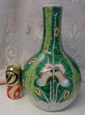 Antique Chinese Porcelain Famille Rose Butterfly Bottle Grasshopper Vase Mark