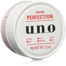 Shiseido UNO Cream Perfection Men's Face Care 90 g From Japan
