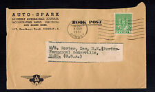 A-1294**INDIA 1951 AIR MAIL BOOK POST COVER** BOMBAY TO SOMERVILLE, MASS. USA