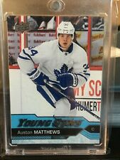 2016-17 UPPER DECK YOUNG GUNS MASTER SET U-PICK MATTHEWS MARNER LAINE POINT AHO