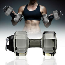 Indoor Fitness Dumbbells Strong Water Drinks Bottle BPA Free Plastic Gym Sp New