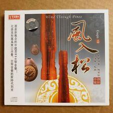 Wind Through Pines 風入松 GuQin CD Zhao JiaZhen / Du Cong 天弦唱片 趙家珍 古琴 杜聰 塤 李小沛錄音