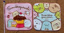 San-X Sumikko Gurashi Hand Towel/Handkerchief/Mini Towel bundle lot of 2 Japan