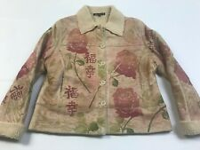 "Mechant Womens Chinese Oriental ""one of a kind"" Suede Coat Fleece Lined  Large"