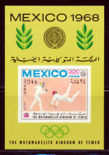 YEMEN KINGDOM 1968 OLYMPICS MEXICO CITY IMP SOUVENIR SHEET  MICHEL BLOC 75B, 10€