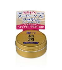 Made in JAPAN ROHTO Hadalabo Gokujun Hyaluronic acid Oil Jerry 25g