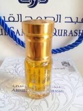 Hajjar Al Aswad Concentrated Perfume Oil 1 Tola By Abdul Samad al Qurashi