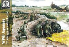 Waterloo 1/72 WWII Japanese Type92 70mm Battalion Gun & Crew
