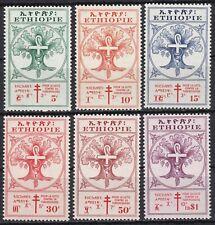 Ethiopia: Semi-postal: B21-B26, 1951 Anti-tuberculosis stamps with tax, MNH