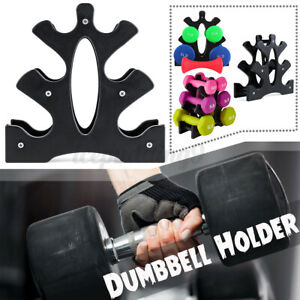 Dumbbell Holder Stand Tree Leaf Rack Bracket Support Weight Exercise Home
