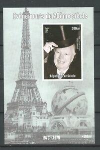 GUINÉE 1998  Evénement du XXe siècle  Neuf ★★ luxe / MNH