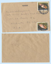 Papua New Guinea 1972 269 Seashell OHMS Cover Port Moresby - IMF Washington DC