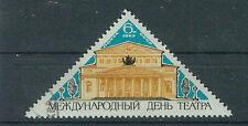 Russland Briefmarken 1965 Tag des Theaters Mi.Nr.3069