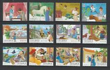 China Taiwan 2015, 2017 2019 #675  Chinese Idiom Stories No 1~ 3 stamp 成語故事