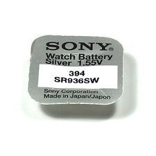 SONY 1 PILE SONY 394 - SR936SW - 0% MERCURE