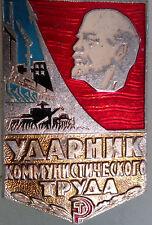 """2 pin pins Soviet Lenin Badge """"Record-Setter in Communist Labour"""" £1.50 each"""