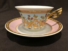Rosenthal Versace Le Jardin des Papillons Flat Cup and Saucer Set MANY