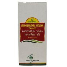 Nagarjuna Maanasamithra Vatakam 50 Tablets Free Shipping