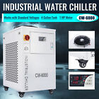 Powerful CW-6000 Water Chiller for CO2 Laser Engraver CNC Machine 15L Cap 110V