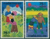 Thailand 1980 SG1014-1015 Childrens Day set MNH