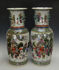 Pair of Large Chinese Seal Mark Famille Rose Figure Porcelain Vase