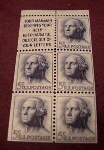 US Stamp Scott# 1213a Washington 1958 Slogan 1 MH  L89