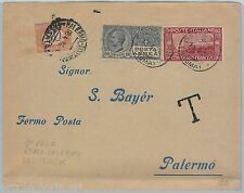 65258 - ITALIA REGNO - STORIA POSTALE: Primo Volo ROMA - PALERMO Longhi # 1559