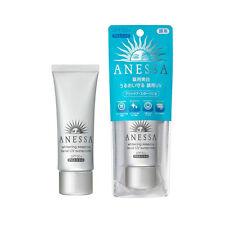 NEW!! Shiseido JAPAN Anessa Medicated Whitening Essence Facial UV 40g sunscreen