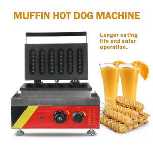 1.5KW Commercial Electric Muffin Hot Dog Maker Machine Waffle Size 135*38MM CE