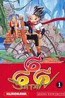 SATAN 666 tome 1 Kishimoto MANGA shonen en français