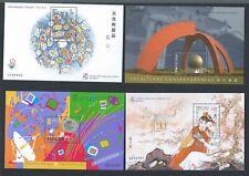 Macau 1999 UMM Selection of Miniature Sheets (8) Cat £34+