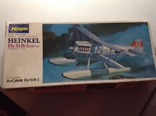 Vintage Hasegawa Heinkel He51B-2 (A-1) 1/72 Scale Military Aircraft Airplane Kit