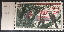 Timbre Tchad Pa, n°3, 250f vert, xx, TB, cote 60e.