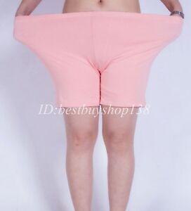 Womens Stretch Cotton Shorts Loose underwear beach Hot Pants Liner pants