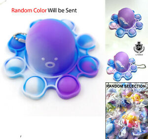 Octopus Double Sided Flip Relive Stress Fidget Toy Animals Squid Silicone AUTISM