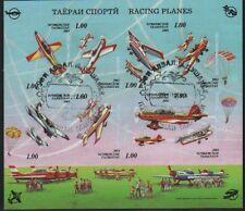 Tadschikistan 294/01 B o  KB Sportflugzeuge  -  Mi. 20,00 (3349)