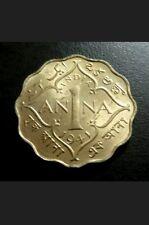 ★ 1 Anna Coin, Ek aana, Old Indian Coin, VERY VERY RARE