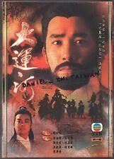 The  Grand Canal 1 (大運河 / HK 1987) TVB EP 1-18 5DVD TAIWAN