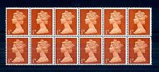 GREAT BRITAIN - GRAN BRETAGNA - 1968 - Regina Elisabetta II