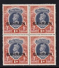 BAHRAIN 1938-41 1r IN BLOCK OF FOUR SG 32 MNH.