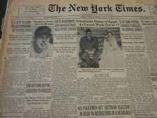 1951 MAY 7 NEW YORK TIMES - CHAMBERS OF PIRATES HURLS NO-HIT GAME - NT 5841