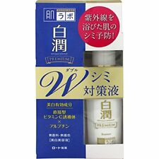 Hada Labo Hadarabo Shirojyun Premium White Double Whitening Essence 40ml F/S