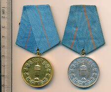 ROMANIAN NOC medal ROMANIA Communist Order OLYMPIC Sport Merits 1st 2nd class