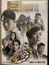 Brother's Keeper II TVB Drama Series DVD English Sub Edwin Siu, Crystal Tin