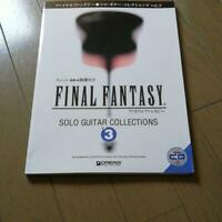 Final Fantasy Solo Guitar Collections Vol. 3 Tab Music Score CD  Book