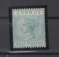 BZ7131/ BRITISH CYPRUS – VICTORIA – SG # 11 UNUSED – CV 250 $